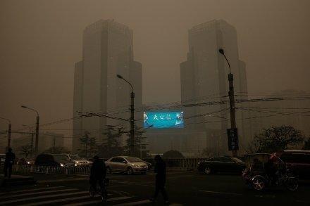 """""""中国梦,梦之蓝"""""""