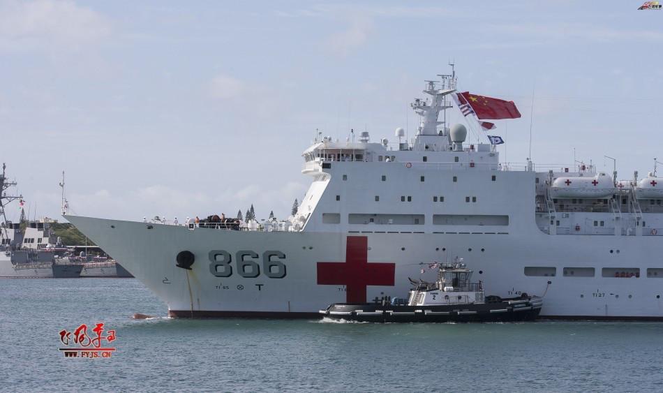 扬威海外!大幅面五星红旗飘扬在珍珠港 - 西嶽华山一苍松 - 西嶽华山一苍松的博客