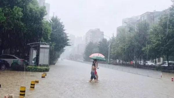 暴雨天趟水出行 小心感染这些疾病 - 双梅 - 张静华