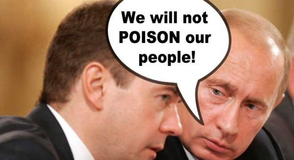 俄罗斯拒绝转基因产品:要成为世界生态农业领袖 - 289923074 - 爱我中华
