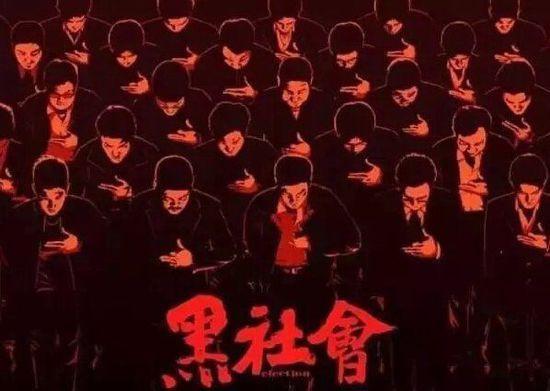 起底海外华人黑帮:绑架活埋强迫卖淫 专黑同胞 - 双梅 - 张静华