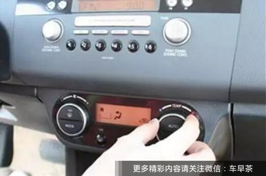 先熄火还是先关空调 老司机也经常犯错