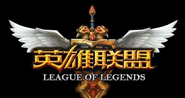 英雄联盟LOLS5全球总决赛赛程公布 幸运召唤师准备好了吗