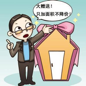 重庆离职美女售楼员17句良心话