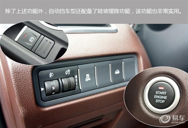 海马v70全系标配了esp电子车身稳定系统,电子手刹与一键启动等功能.