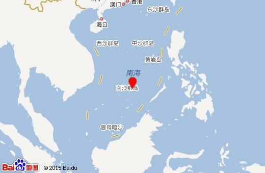 美国对中国飞机在南海争议岛屿试降表示担忧