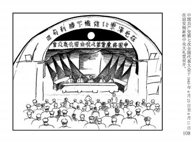 北京联大学生手绘抗战史 铭记历史珍爱和平