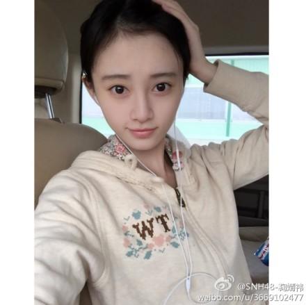 日网友票选中国第一美女
