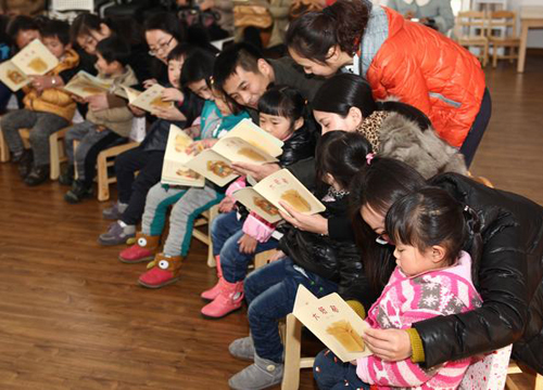 张家港万红幼儿园:早期阅读的探索之路