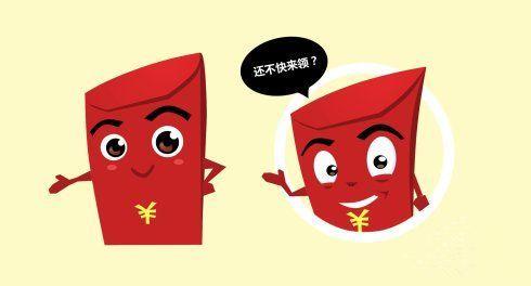 微博微信首次交锋春节红包 企业在纠结什么?