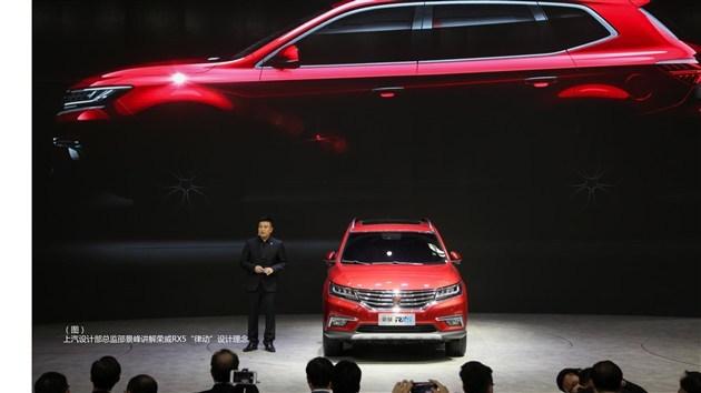 上汽设计总监邵景峰:互联网汽车是这样的