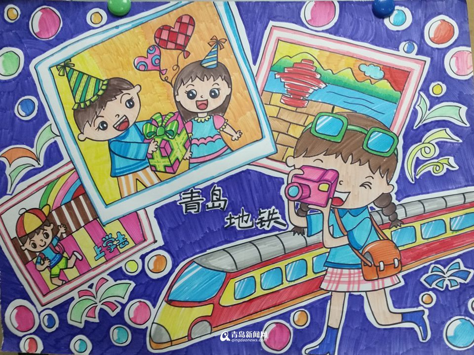 作品图片]小学生中国梦书画图片_小学生上线了38:史上最逗剧情看完嘴