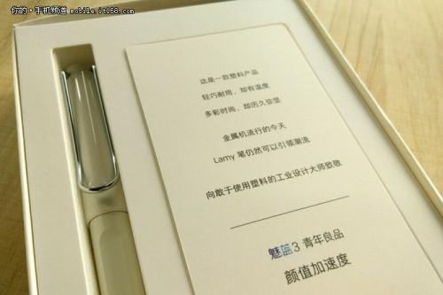 塑料也能高大上 魅蓝3发布会邀请函解读